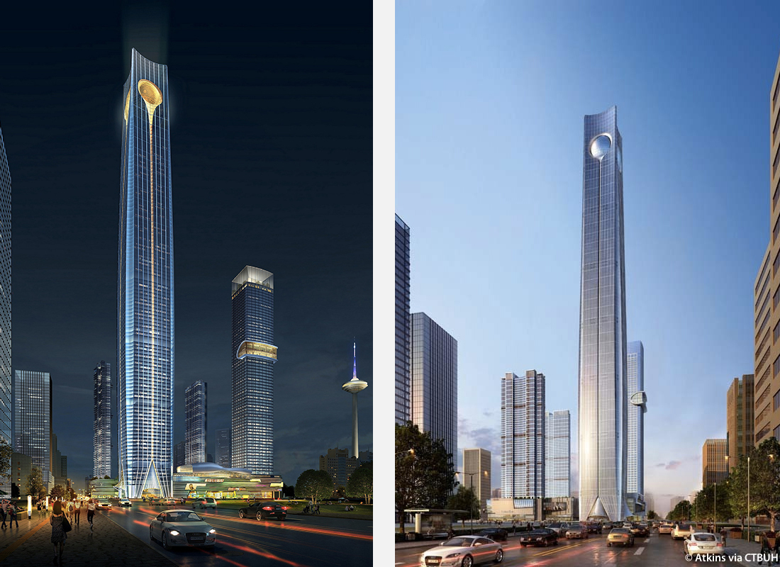 Tallest buildings topping out in 2017 - Global Financial Center Tower 1