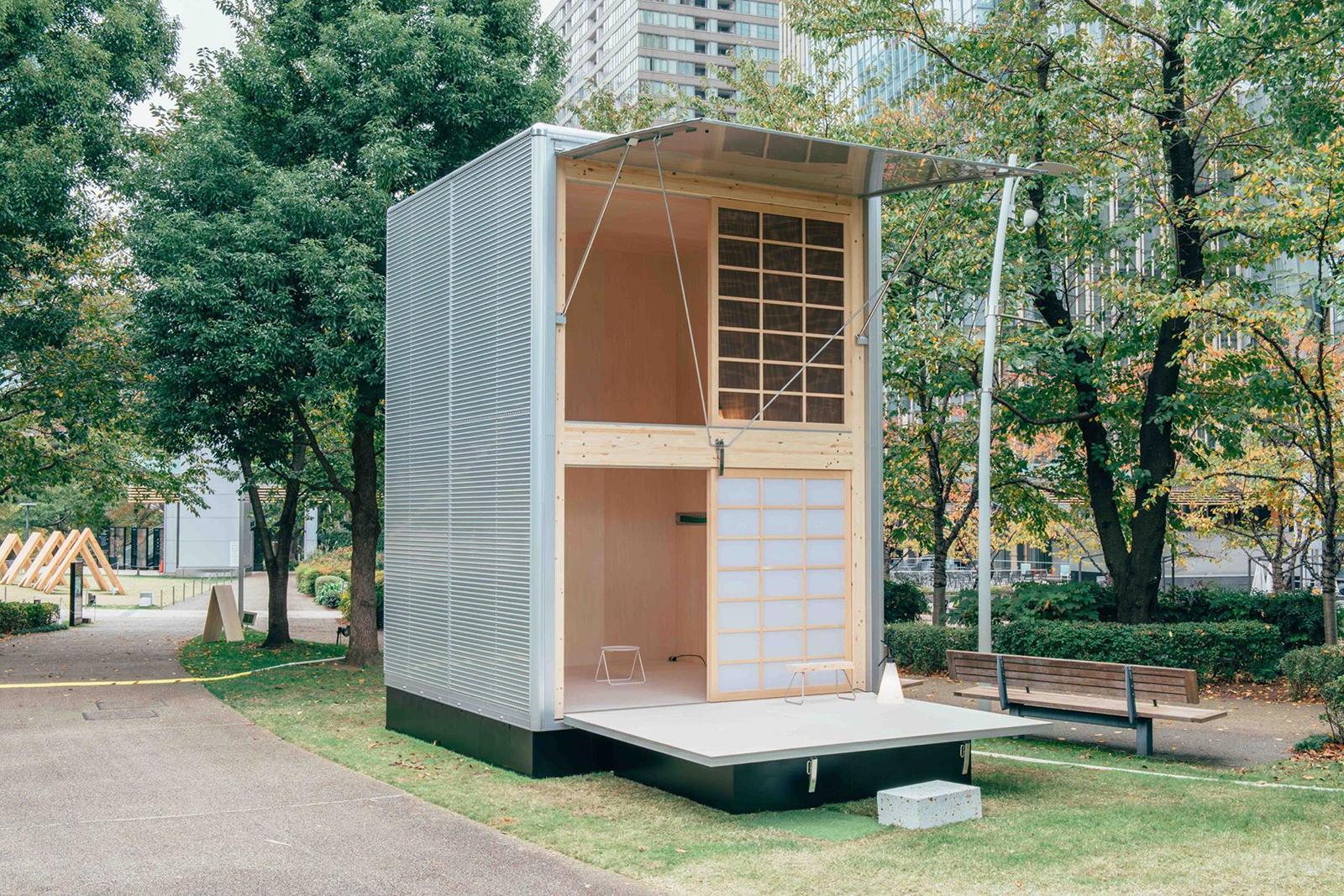 Muji Hut Grcic aluminium