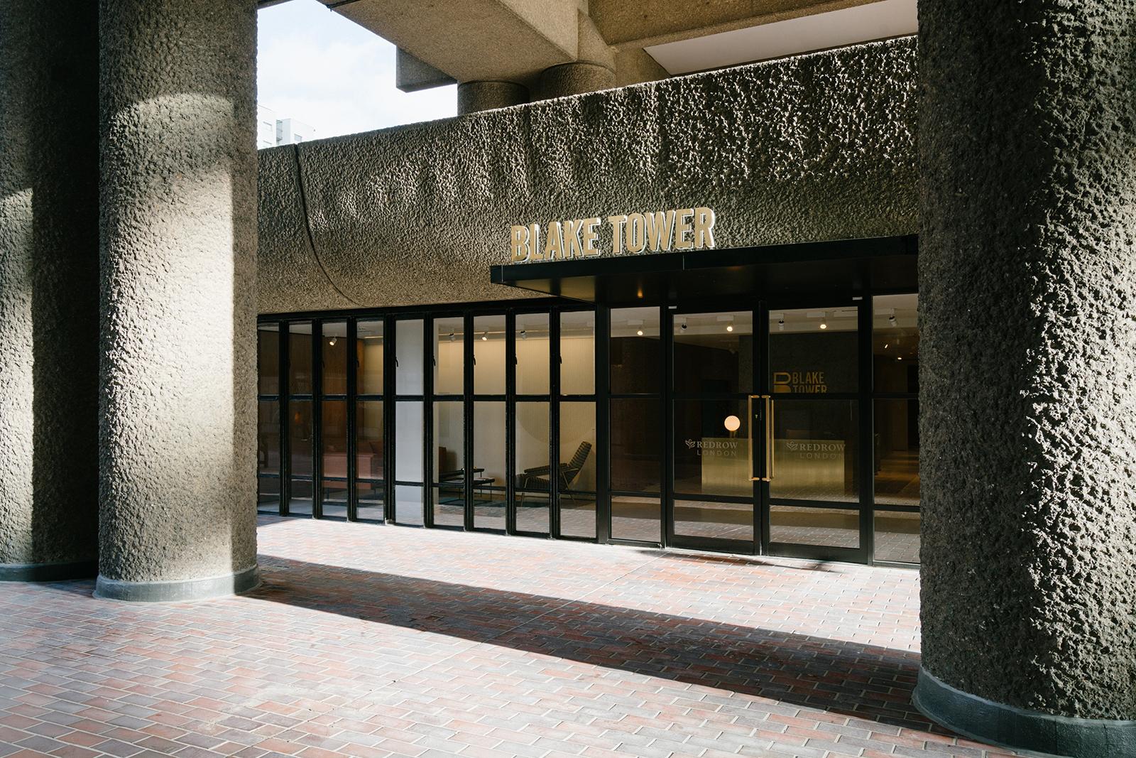 Blake Tower Entrance
