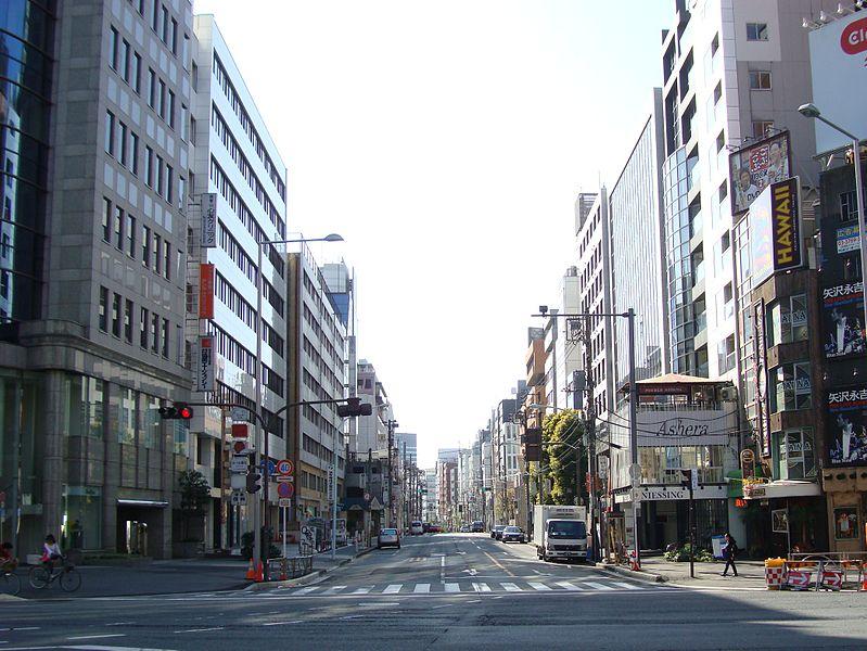Kotto Dori Street, Toyko