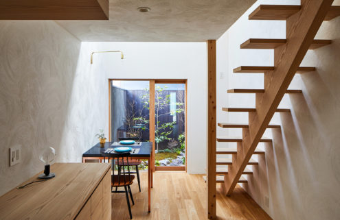 Compact Kyoto home proves it's all about scale
