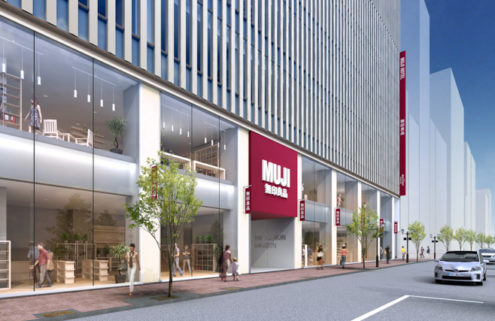 Muji is opening a hotel in Tokyo