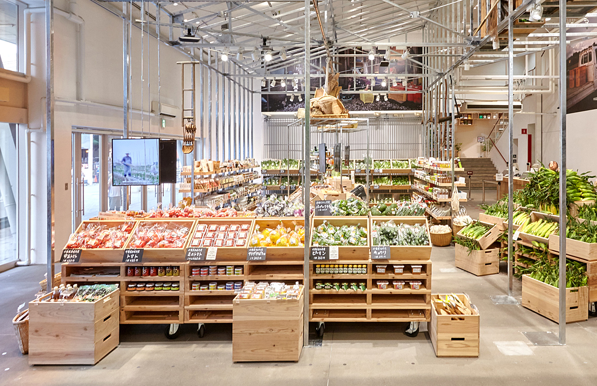 muji s revamped tokyo store now sells groceries and tiny. Black Bedroom Furniture Sets. Home Design Ideas
