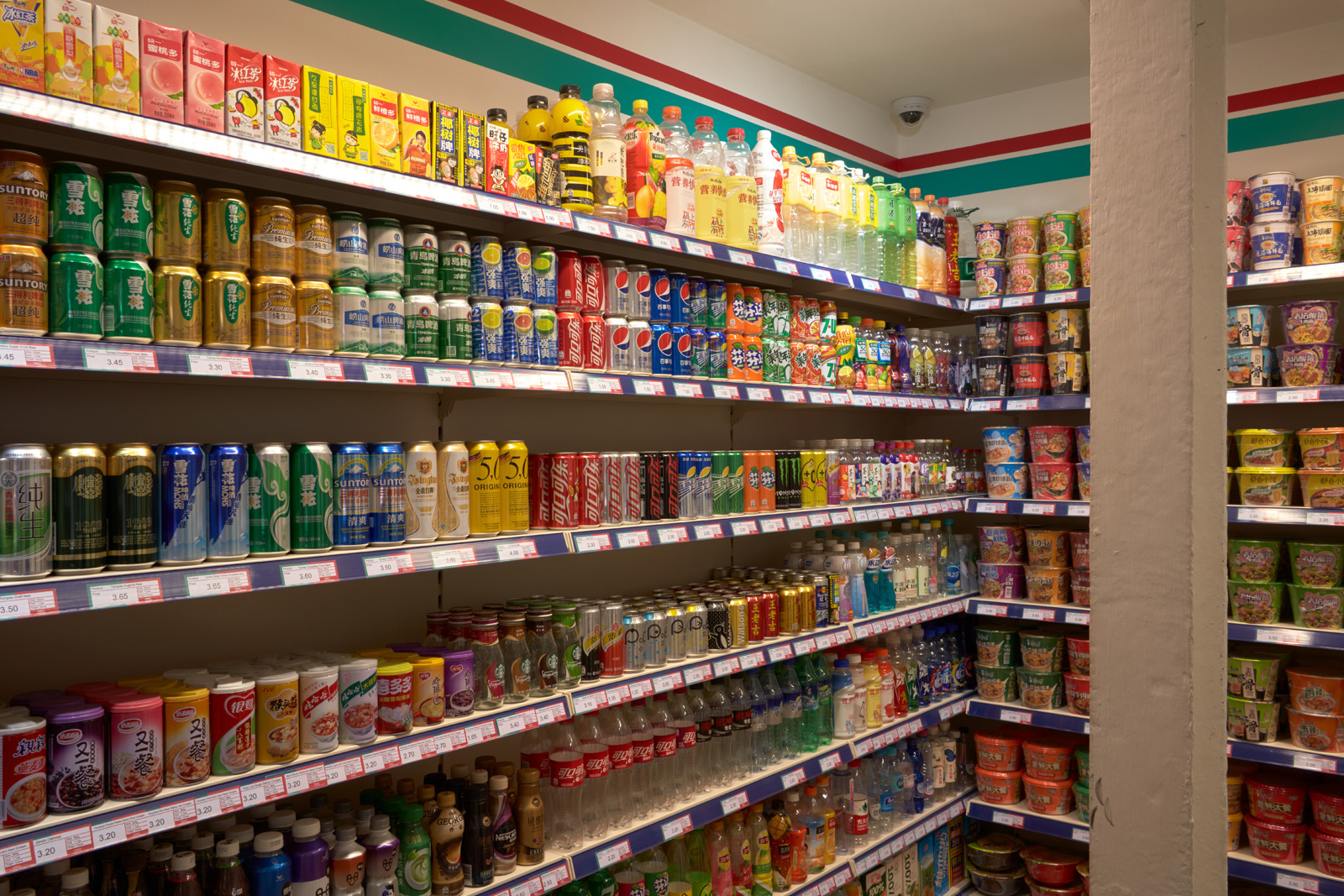 Xu Zhen, <em>XUZHEN Supermarket<em>, (2007/2017), installation view, Sadie Coles HQ, The Shop, London. (c) Copyright Xu Zhen. Courtesy Xu Zhen & MadeIn Company, Shanghai, & Sadie Coles HQ, London. Photography: Robert Glowacki