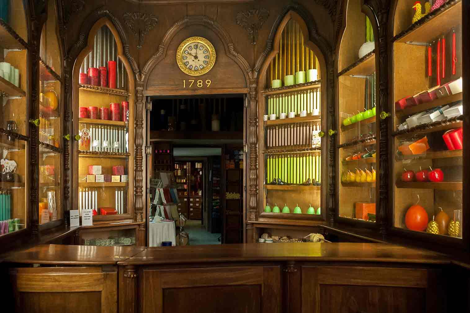 Lisbon historic shops