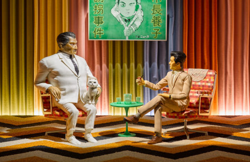 Inside the insane sets of Wes Anderson's Isle of Dogs