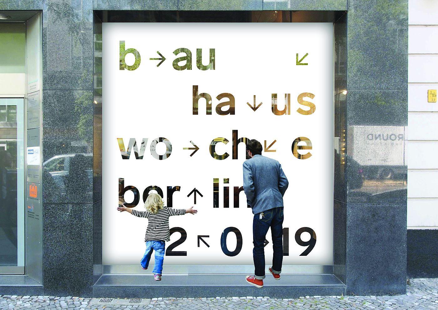 Bauhaus Adventskalender 2019