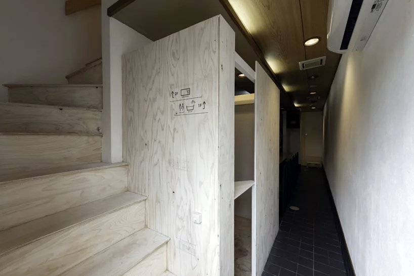 Music Guesthouse IKUHA