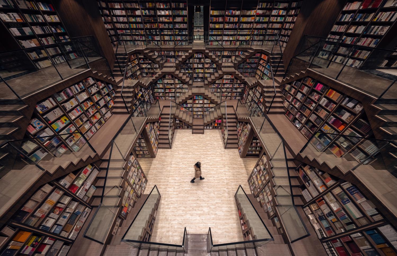 Chongqing Zhongshuge bookshop in the Chinese city of Chongqing.