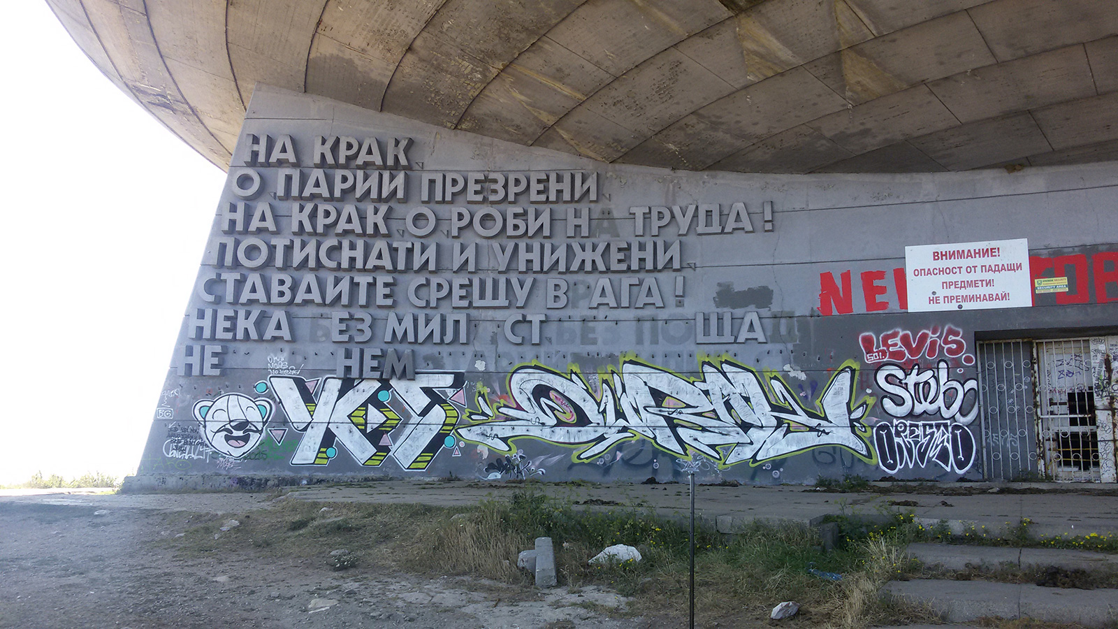 Labour March text on the side of the Buzludzha Monument in Bulgaria