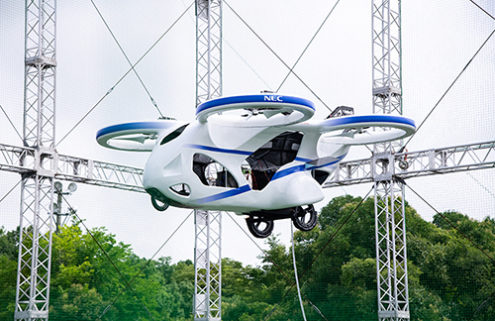Japan has designed the world's first successful 'flying car'