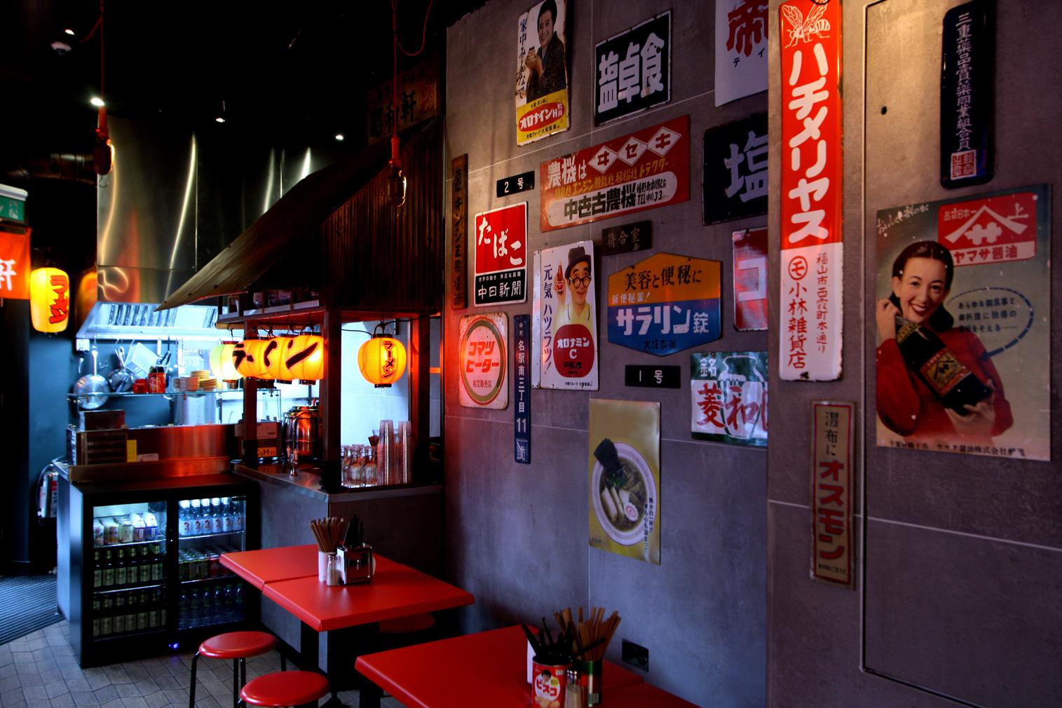 London's retro Showaken ramen bar offers a taste of 1970s Tokyo